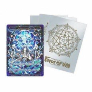 Art-Hüllen Force of Will Inkl. Promo Card Standard Size (65 Stk)