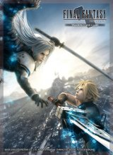 Sleeves - Final Fantasy VII Advent Children - Cloud &...
