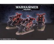 Warhammer 40.000: Chaos Space Marine - Chaos Bikers