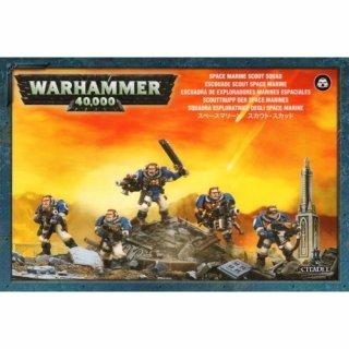 Warhammer 40.000: Space Marines - Scout Squad / Scouttrupp der Space Marines