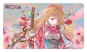 UP - Play Mat - Force of Will - Hanami