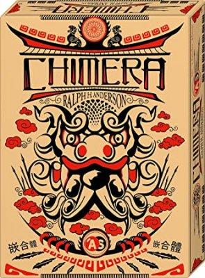 Chimera (DE)