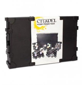 Citadel - Hobby Project Box