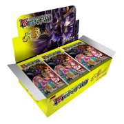 Force of Will - Fremde in Neu-Walhalla - Booster Display...