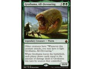 MTG - Grothama, All-Devouring (BBD 71/254 EN NM foil)