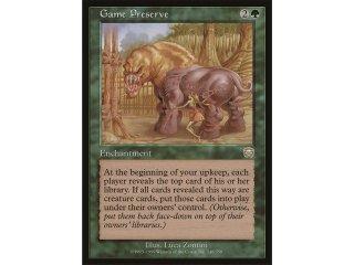 MTG - Game Preserve/Wildreservat (MMQ 248/350 EN NM foil)