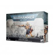 Warhammer 40.000: Adepta Sororitas Morvenn Vahl