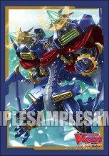 Bushiroad Mini Character Sleeves - Chrono Dragon Next...
