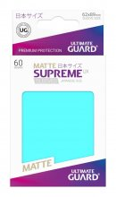 Ultimate Guard: Supreme UX Matte Japanese Size Aquamarine...