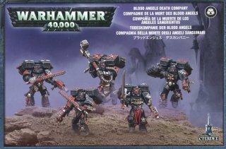 Warhammer 40.000: Blood Angels - Death Company / Todeskompanie der Blood Angels